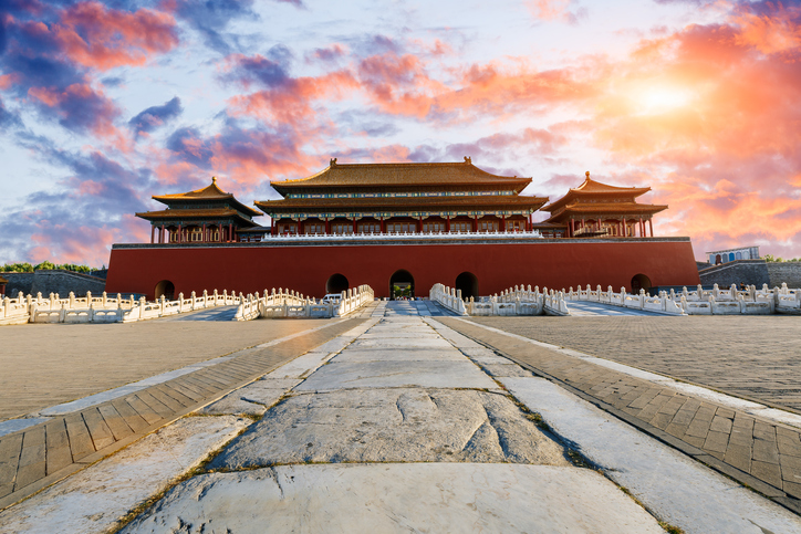 [A] The Forbidden City is located in which Asian city?